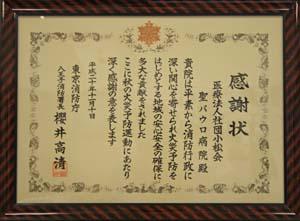 200811bouka_01.jpg